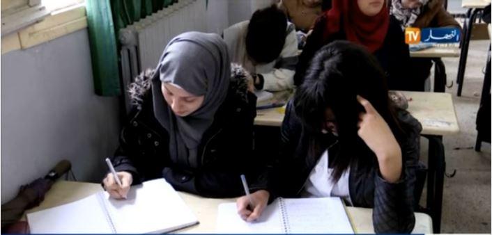 0283f707f8f18 فيديو.. عزوف لتلاميذ الأقسام النهائية من دروس الدعم في المؤسّسات التربوية